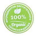 100% Orgánico